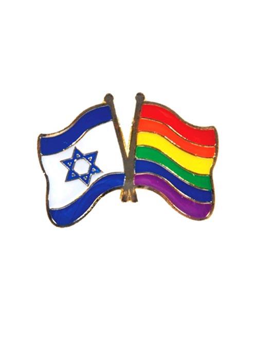 Pride Pin Israel Pride
